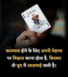 Best motivational quotes in hindi 2021